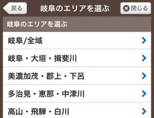 宿泊施設予約サイト「yoyaQ.com(ヨヤキュー・ドットコム)」05