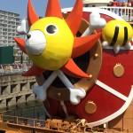 ラグーナのワンピースの船の乗船券を買う時は欠航に気を付けて下さい