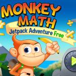 小学生の親必見!無料学習アプリで子どもが喜んで勉強する!