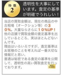 キッズ用品買取-02