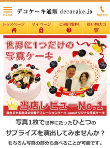 誕生日ケーキ-06
