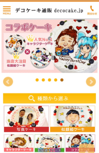 誕生日ケーキ-07