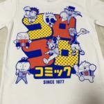 「しまむら」で「コロコロ」と「ケシカスくん」Tシャツを買った