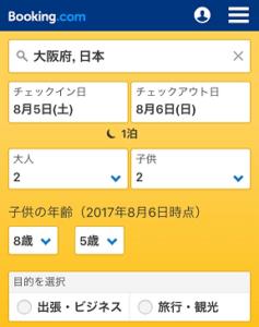 Bookingcom-01