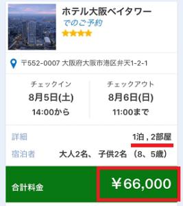 Bookingcom-07