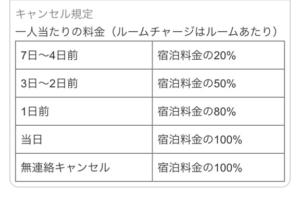 Bookingcom-10