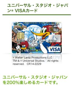 JSJチケット-04